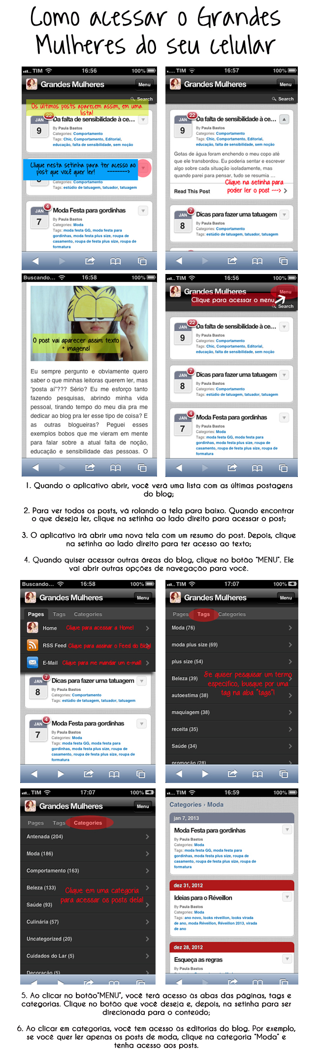 tutorial_mobile